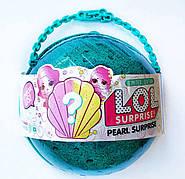 Игровой набор с куклами Лол BB36 / Большой бирюзовый шар ЛОЛ / LOL Pearl Surpise / аналог