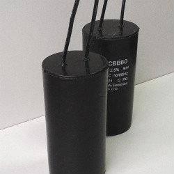 Конденсаторы пускорабочие (провода)