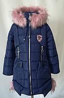 Зимняя куртка парка для девочки от производителя  34-44 синий