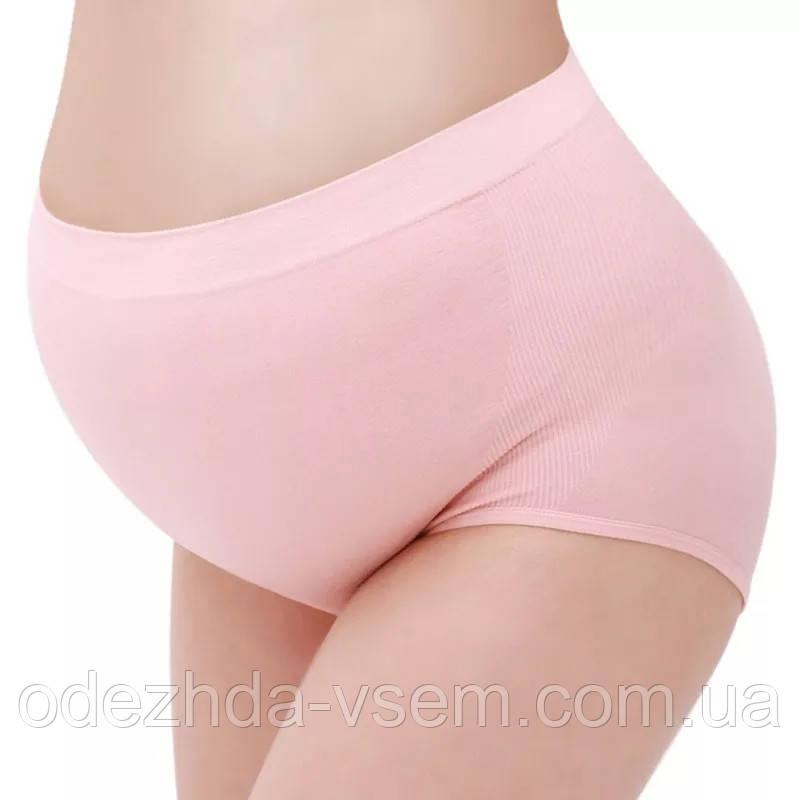 Купить Трусы для беременных оптом и в розницу в Киеве от интернет ... e51e5e7a3b4bf