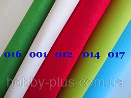 Набор фоамирана, цвета на выбор, 30x30 см, Иран, уценка, 5 шт