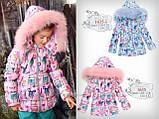 Курточка с натуральным мехом зимняя для девочки тм Моне р-ры 116,122, фото 3