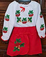 Украинский национальный костюм для девочки (7-8 лет)