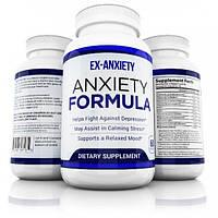 Природные тревоги таблетки Анти стресс улучшитель настроения Депрессия Дополнение Сделано в США - успокаивающим депрессии и чувства тревоги - Анти