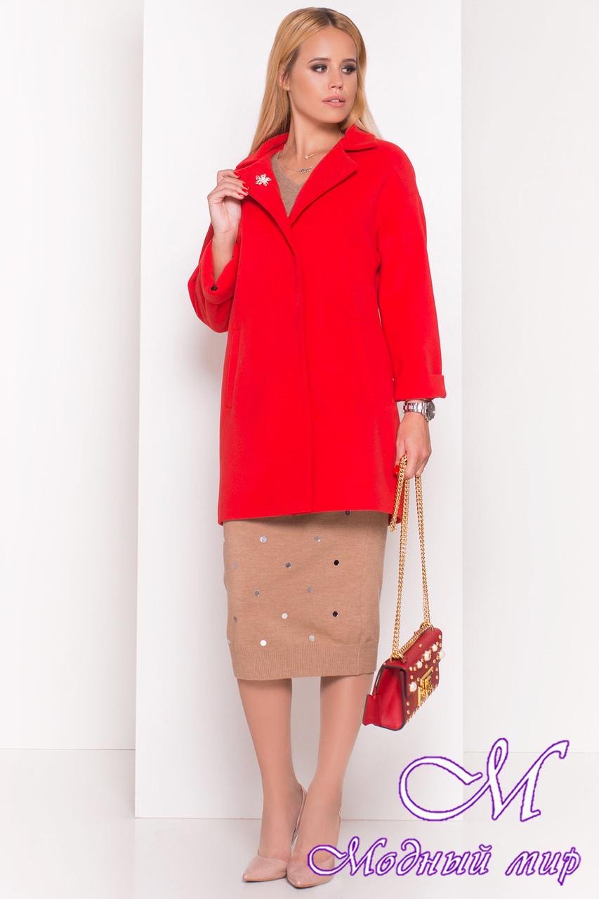Женское удобное кашемировое пальто (р. S, M, L) арт. Кларенс - 9792
