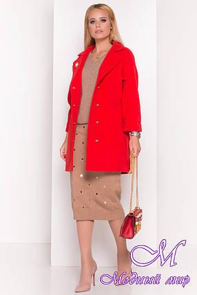 Женское удобное кашемировое пальто (р. S, M, L) арт. Кларенс - 9792, фото 2
