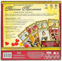 Настольная игра Тайное послание. Подарочное издание (Love Letter Premium), фото 3