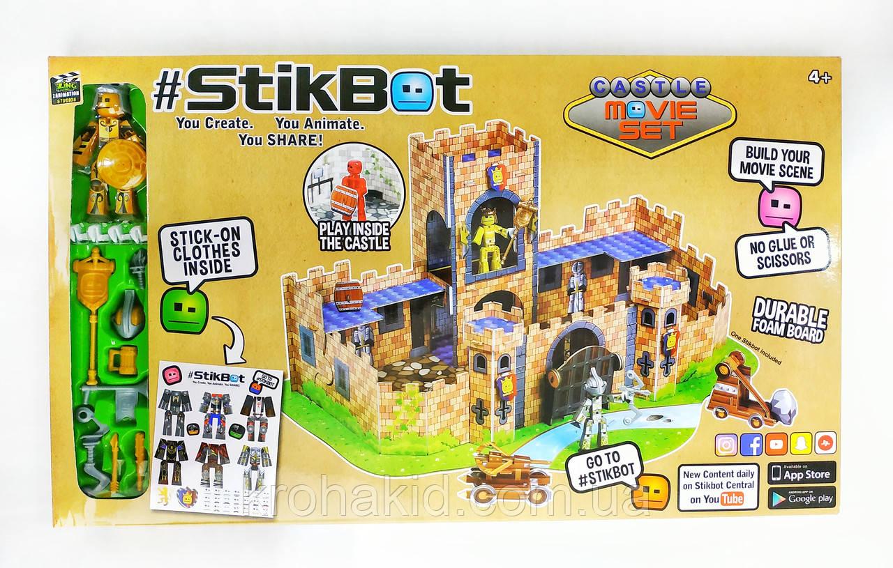 Набор фигурок для анимационного творчества StikBot Замок / крепость CASTLE Movie set 2120