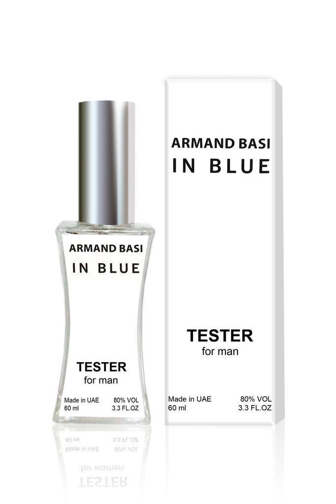 Мужская туалетная вода Armand Basi In Blue (Арманд Баси Ин Блу), 60 мл копия LUX