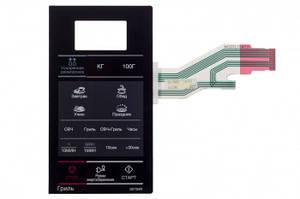 Сенсорная панель управления для СВЧ печи GE73MR Samsung DE34-00405A