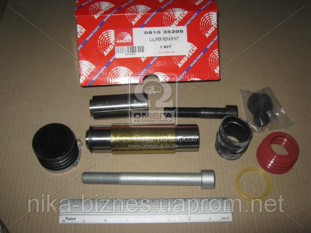 Ремкомплект суппорта KNORR SB5 (пр-во Andtech)