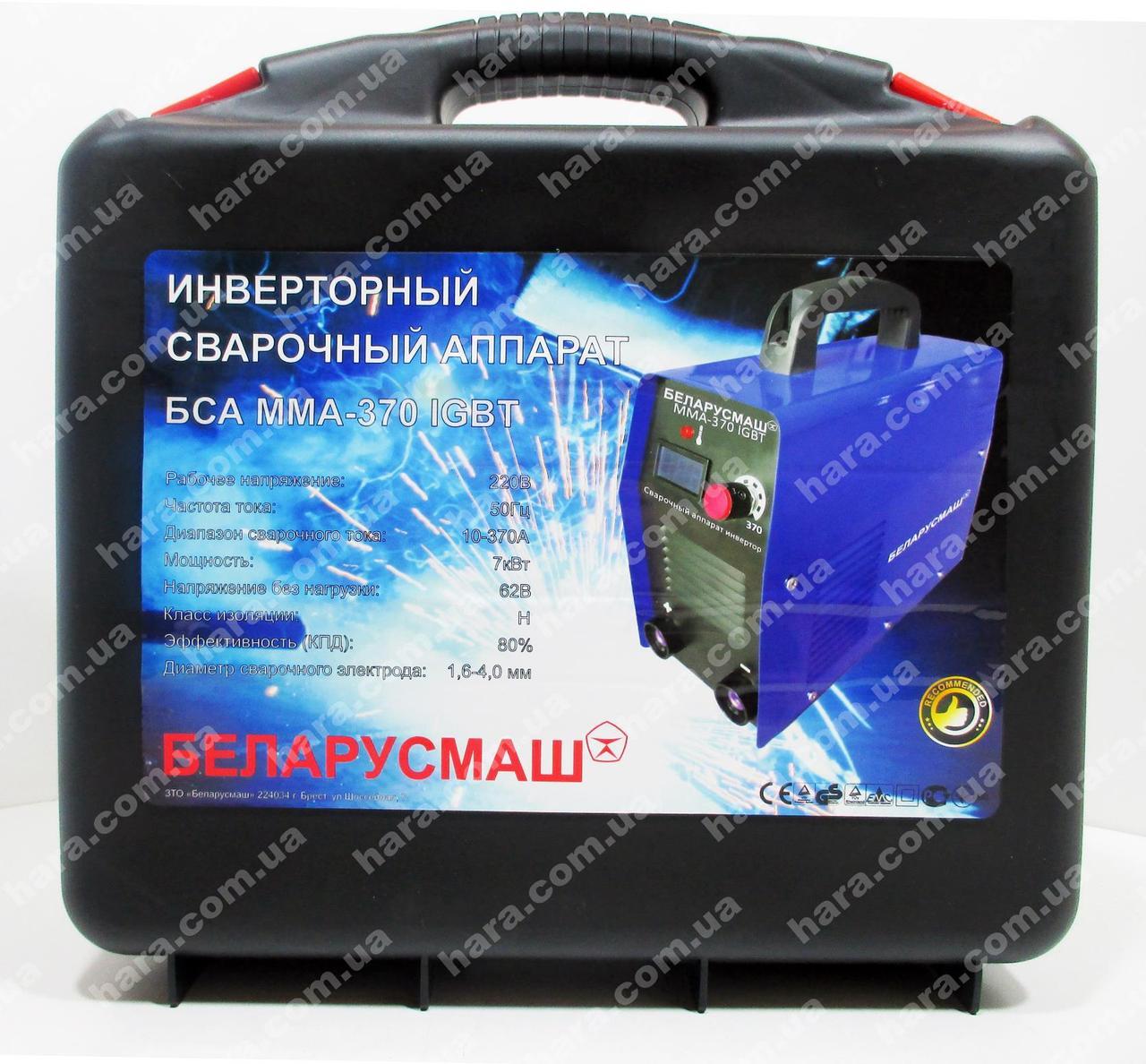 Зварювальний інвертор Беларусмаш ММА-370 (370 Ампер)