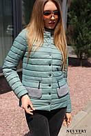Женская демисезонная куртка Флорин