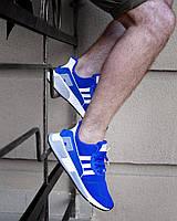Кроссовки мужские Adidas EQT Cushion ADV синие (Реплика)