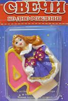 Свеча-цифра на торт 4 Принцесса