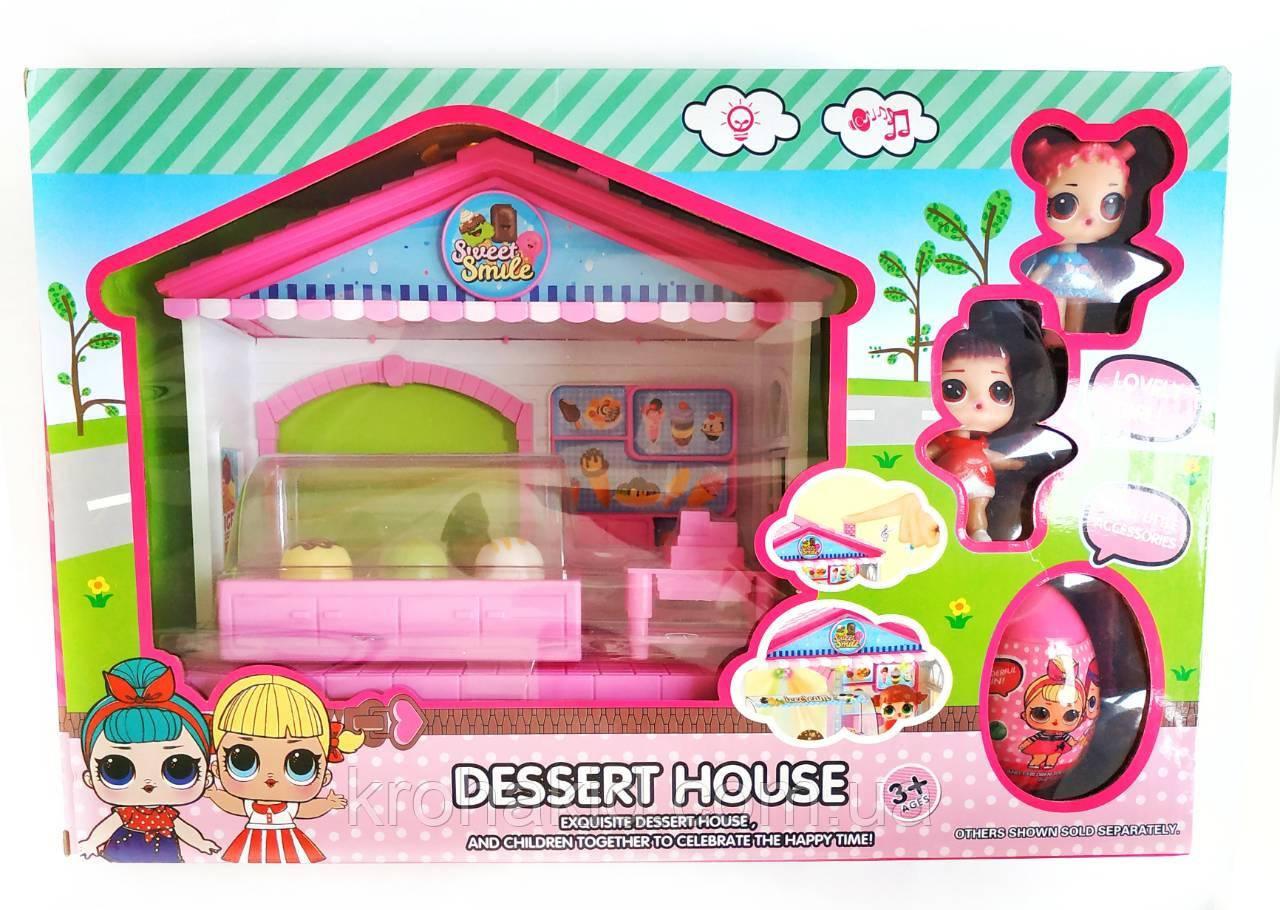 Игровой набор Лол магазин мороженного / Lol кафе / Lol dessert house / аналог
