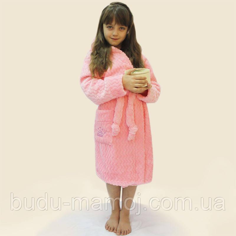 Детский халат мягкий теплый Велсофт хорошее качество