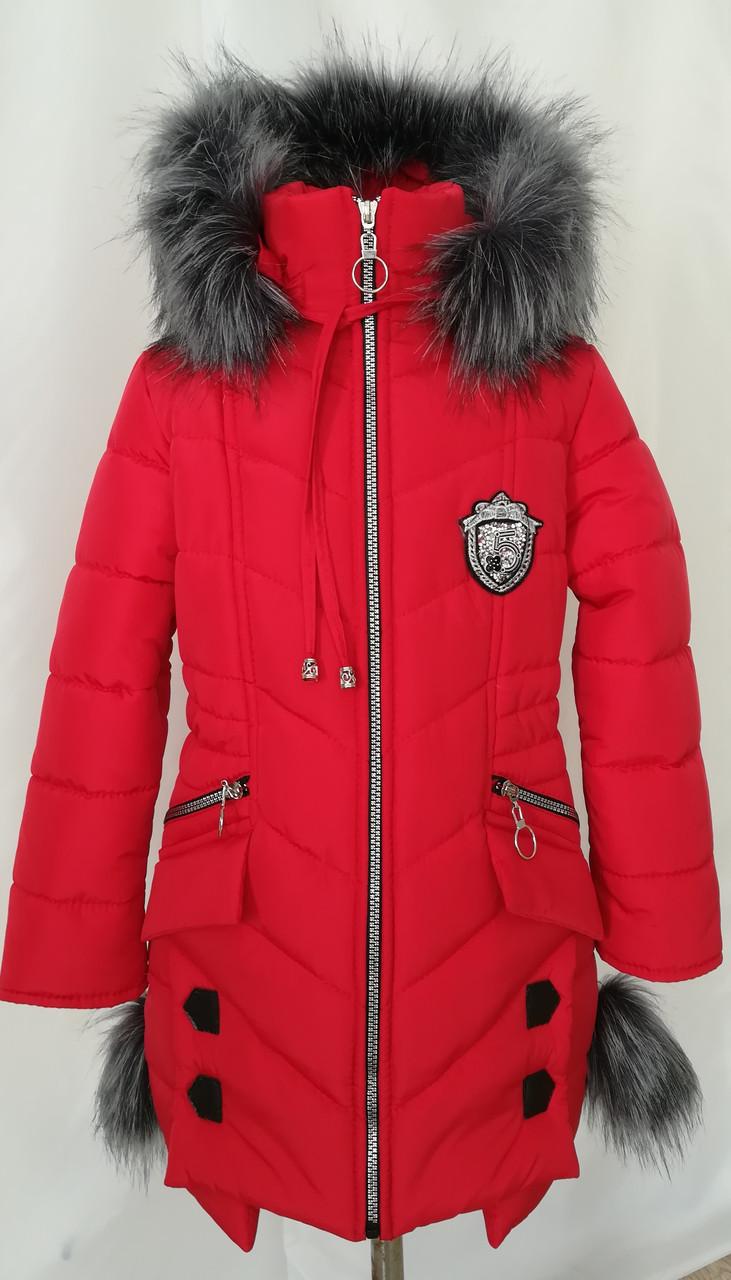 Детские зимние пальто для девочек подростков   34-44 красный