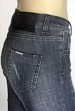 Жіночі завужені сірі джинси  Speedway, фото 2