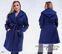 Пальто-кардиган без подкладки с капюшоном под пояс шерсть букле 48-52,54-60, фото 1