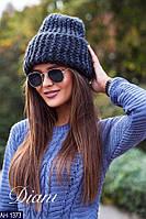 Женская стильная шапка крупной вязки