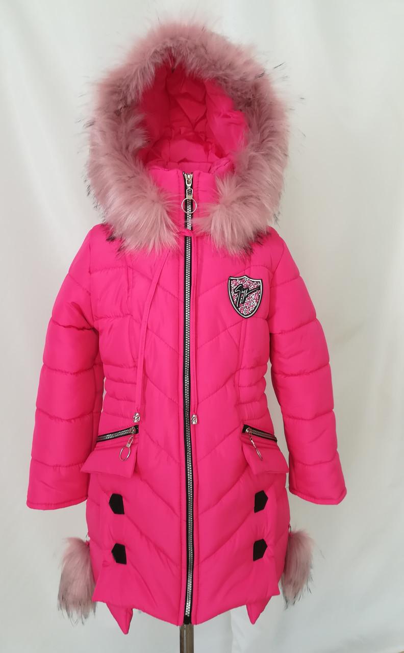 Куртки зимние для девочек  интернет магазин  34-44 малиновый