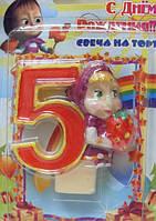 Свеча-цифра на торт 5 Маша