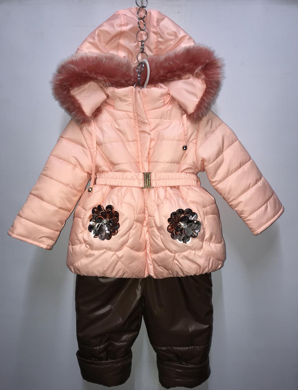 Зимняя детская курточка на овчине со штанами