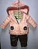 Зимняя детская курточка на овчине со штанами, фото 2