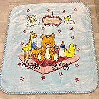 Красивое, яркое, теплое детское одеяло-плед с веселыми героями мультфильмов, голубого цвета