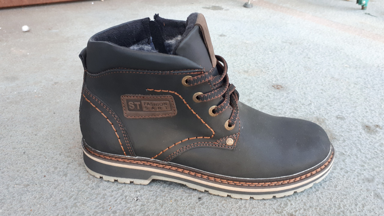Подростковые зимние кожаные ботинки SART. Харьков  продажа, цена в ... 54e7639e732