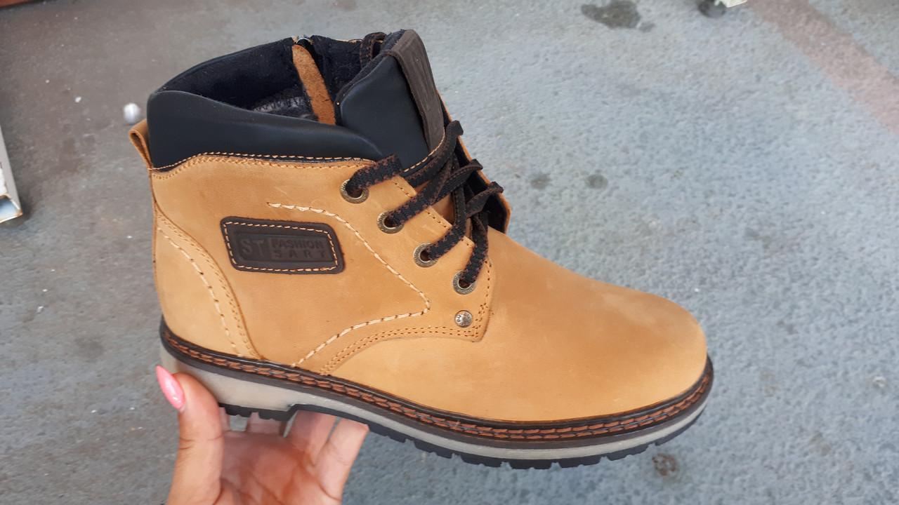 b494ab694 Подростковые зимние кожаные ботинки SART. Харьков: продажа, цена в ...