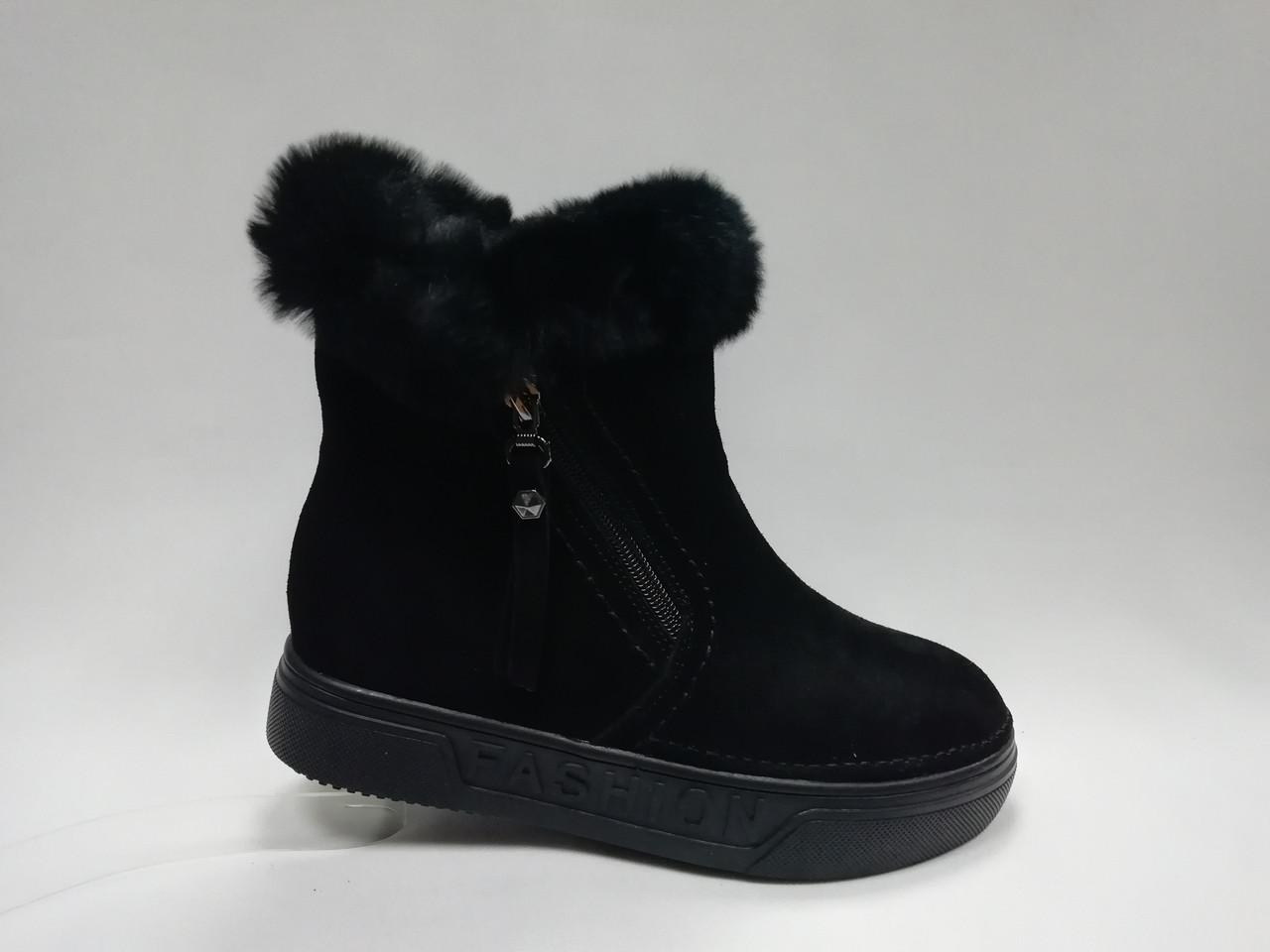 Зимние ботиночки на толстой подошве. Уги.
