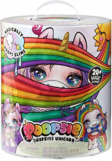 Игровой набор-сюрприз Poopsie Единорог с сюрпризами / Poopsie Slime Surprise Unicorn