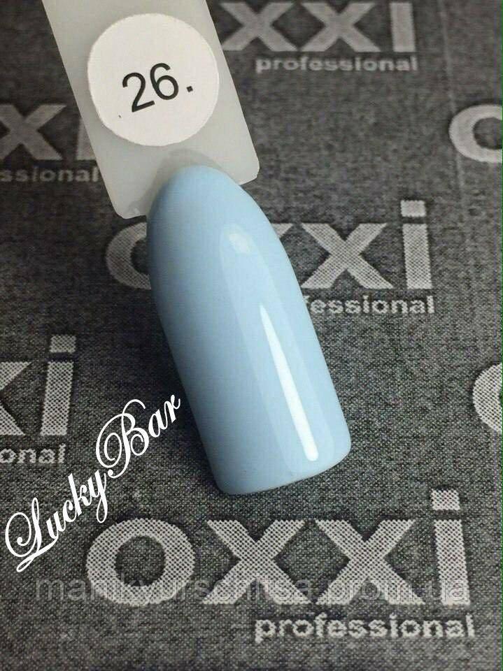 Гель-лак OXXI Professional №26 (Светло-голубой) 10 мл