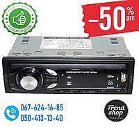 Автомагнитола MP3 4007U ISO, Звуковая автомобильная система, Магнитола в машину MP3 Player, FM, USB, SD