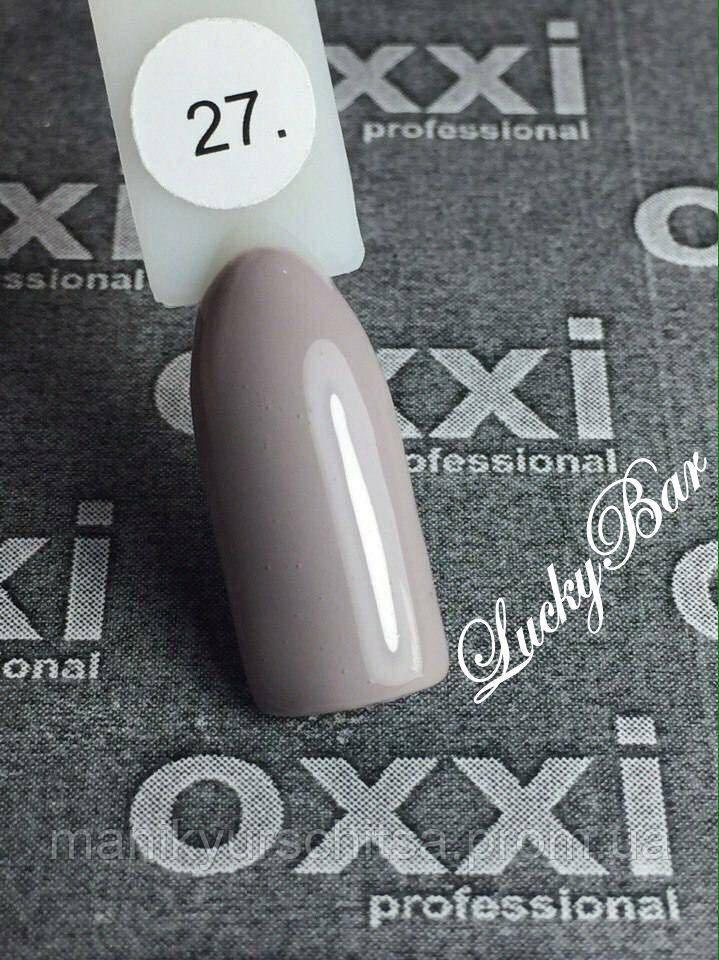 Гель-лак OXXI Professional №27 (Светлый коричнево-серый) 10 мл