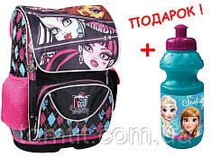 """Рюкзак школьный каркасный Monster High MH13-527K, ТМ """"Kite"""""""