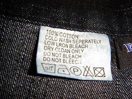 Лента и тесьма текстильная сатин