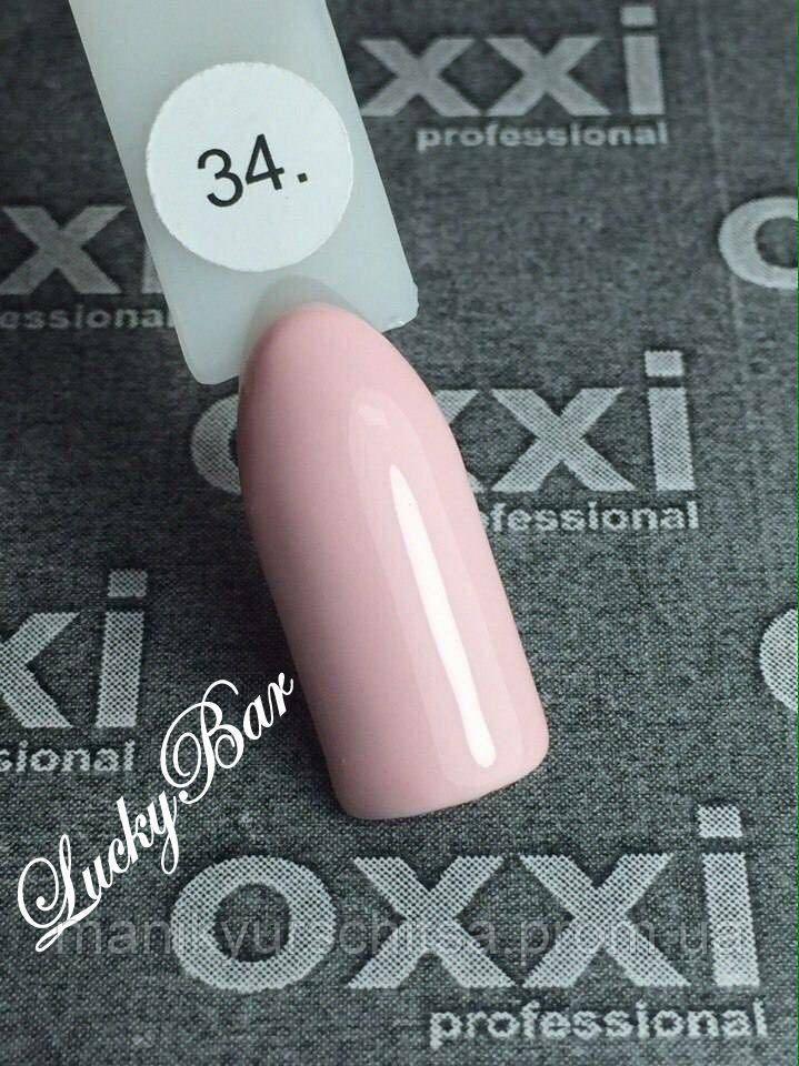 Гель-лак OXXI Professional №34 (Бледный персиково-розовый) 10 мл