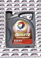 Моторное масло TOTAL QUARTZ 9000 5W40 5L