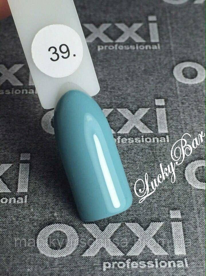 Гель-лак OXXI Professional №39 (Тусклый серо-голубой) 10 мл