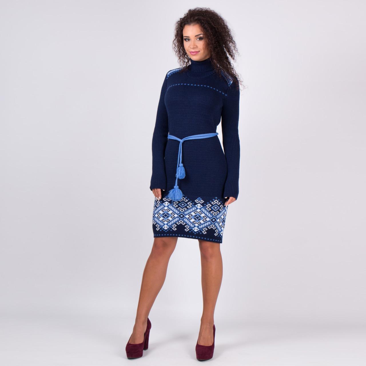 Синее вязаное платье Иванка с украинским орнаментом