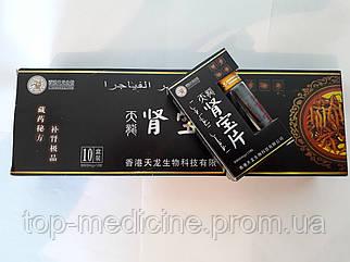Черная Мака - препарат для потенции 9900 мг