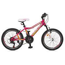 Велосипед 20 д. G20CARE A20.1 Гарантия качества Быстрая доставка
