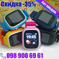 Оригинальные Умные Детские Часы с GPS трекером Smart Baby Watch Q100 5 Цветов