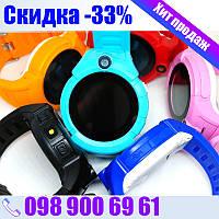 Детские умные часы c GPS трекером Smart Baby Watch Q360 (6 Цветов) 3897b730b56a6