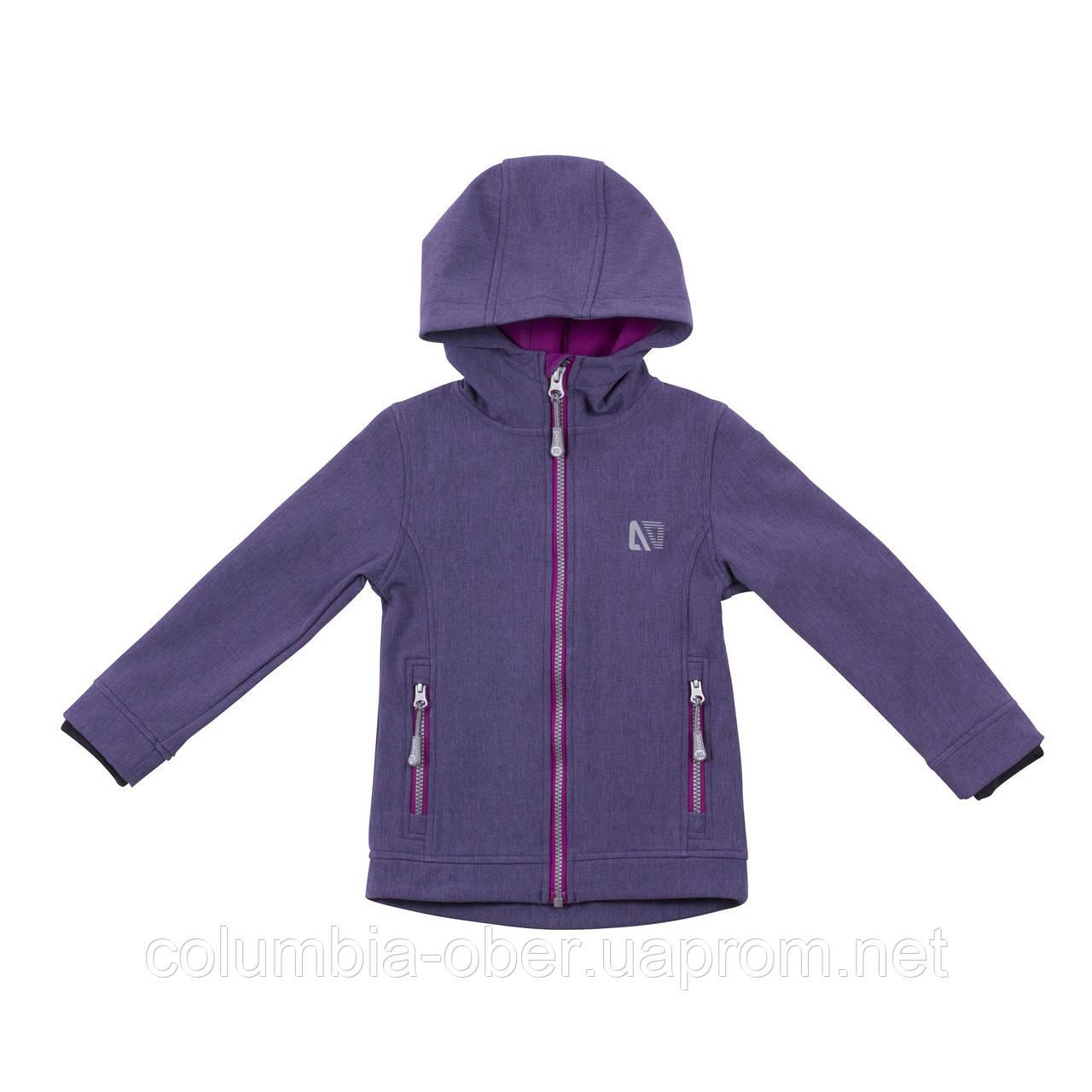 Демисезонная куртка для девочки NANO F18 M 1400 Cold Blue Mix. Размер 2-14.