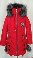 Детские зимние куртки для девочек 34-40 красный