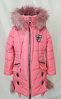 Куртки зимние для девочек  от производителя  34-44 розовый